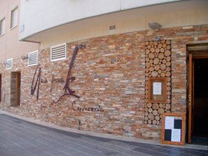 piedras-segovia-taco-laja-manposteria-premontado-encementado-dorado-4